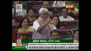 Shri Hukmdev Narayan Yadav's speech during discussion on mob lynching in country, 31.07.2017