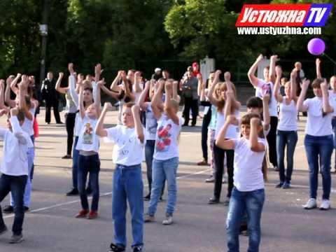 """День молодежи в Устюжне. Флешмоб """"Танцующий город"""""""