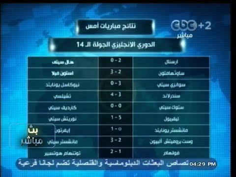 مباريات اليوم ترتيب الدوري السعودي