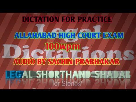 Allahabad High Court 100Wpm||Legal Shorthand Shadab
