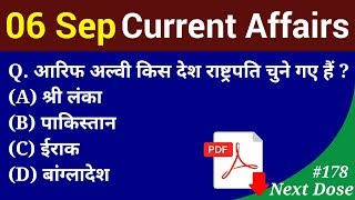 Next Dose #178 | 6 September 2018 Current Affairs | Daily Current Affairs | Current Affairs In Hindi
