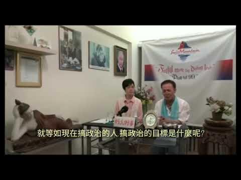 """郭信差之""""閒話家常""""(95)"""
