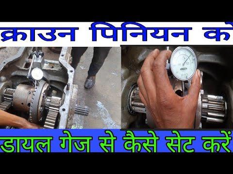Download Swaraj 735 & Swaraj 855 1994 Model Modify Jobस्वराज 735 एंड स्वराज 855  मॉडिफाई जॉब 15 August 2021