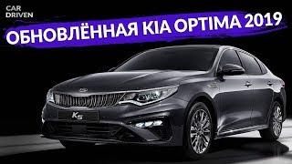 Киа Спортейдж 2018: цена, фото, видео и дата выхода в России
