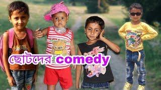 Download lagu chotu comedy || salman & dipu || dialogue funny video |#comedy