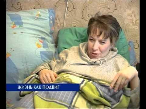 знакомства девушка 2 3 группа инвалид