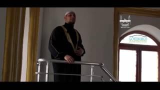 iskreno teube (Sheyh-Ramadan-Banushev)