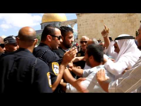 PALESTINE ISRAEL TEMPLE MOUNT FIGHTING, 59 seconds