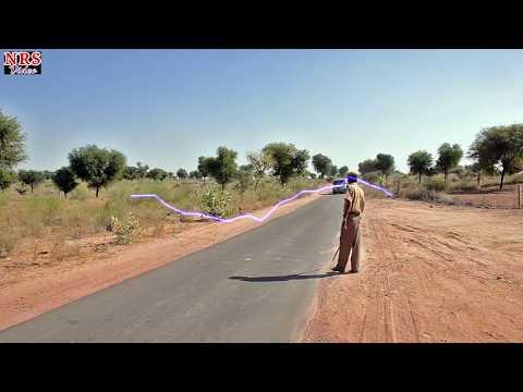 पुलिस वाले का बाप मिला देखे Rajasthani comedy 2018