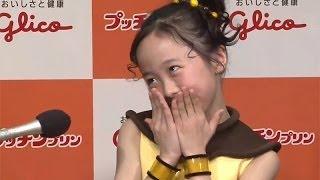 人気子役の本田望結ちゃんが1月21日、東京都内で行われたグリコ「プッチ...