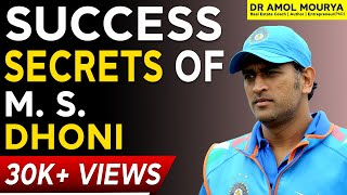 Leadership Skills, Success Story, Inspirational Video From MS Dhoni | Cricket | Amol Mourya