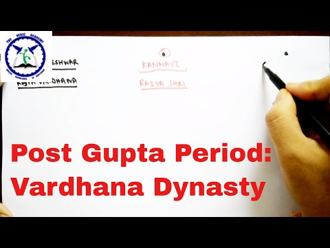 Post Gupta Period in hindi | Vardhana Dynasty | SSC CGL