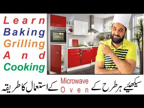 How to Bake Grill And Cook in Microwave Oven And  Learn Convection Basics