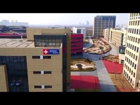 Parcs industriels  sino-suisse