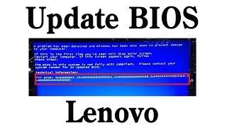 Как обновить BIOS на ideapad 100 15iby