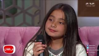 معكم منى الشاذلى - بنات بطل العالم في الاسكواش أحمد برادة