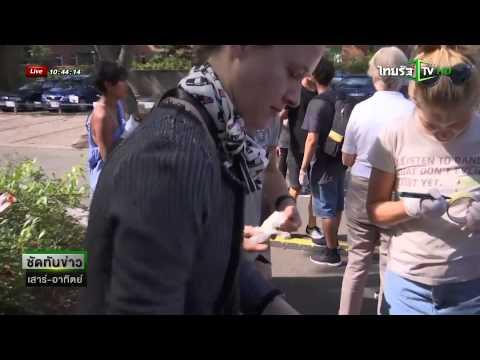 ผู้สร้างหนังเยอรมันเลี้ยงอาหารผู้อพยพ | 29-08-58 | ชัดทันข่าว | ThairathTV