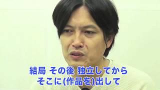 クリエイターのための情報ポータル http://www.creators-station.jp/ 「...