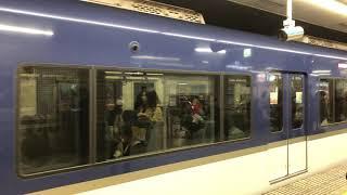 京阪3000系 3004F  快速特急洛楽淀屋橋行き  七条発車