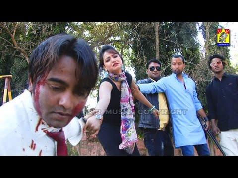 NIKAL GELE BEWAFA || निकल गेले बेवफा |NAGPURI SONG JHARKHAND 2015 || VIVEK NAYAK | SHAMA
