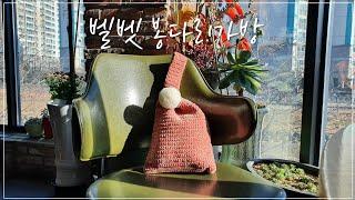 [코바늘 겨울 가방] 초보도 쉽게 만드는 벨벳 봉다리가…