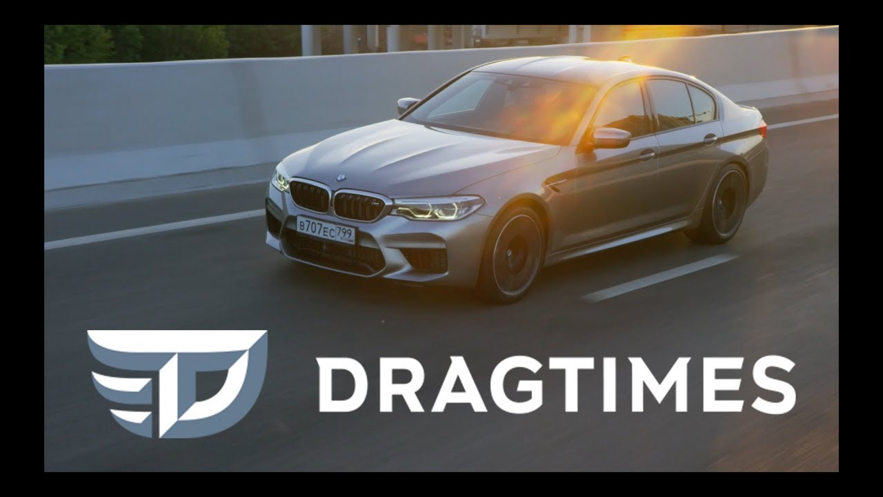 dt-test-drive-bmw-m5-f90-возвращение-легенды