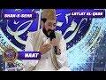 Shan e Sehr Laylat al Qadr Special Transmission Naat By Qari Waheed