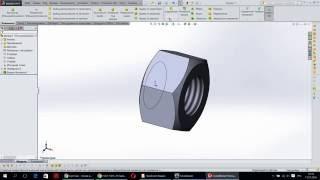 Урок SolidWorks №2 Построение Гайки Шестигранной М12 с резьбой(В этом видео будет показан метод построения гайки М12 в SolidWorks с внутренней метрической резьбой., 2016-07-11T19:47:52.000Z)