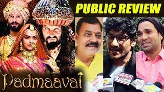 Padmaavat PUBLIC REVIEW | SECOND SHOW | Housefull Theatre | Deepika, Ranveer, Shahid