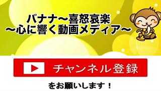 【オススメ】著名人を勝手に占うチャンネルが面白いですwww https://www...