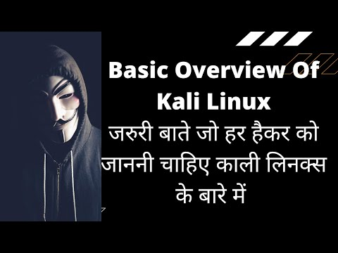 015-basic-overview-of-kali-linux