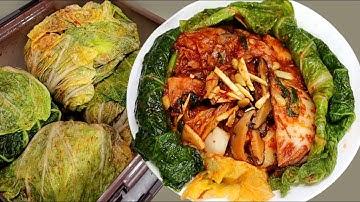 궁중요리 보쌈김치 왕답게 한번 먹어 잡숴보자구요 특별함과 맛이 최고