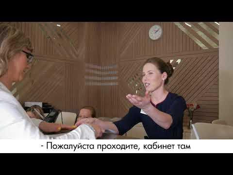 """Медицинский регистратор """"УГМК-Здоровье"""""""