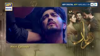 Qurban Episode 25 ( Teaser ) - Top Pakistani Drama