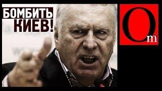 """Забрать юг Украины, бомбить Киев, уничтожать """"укропов"""" - миролюбивая путинская Россия"""