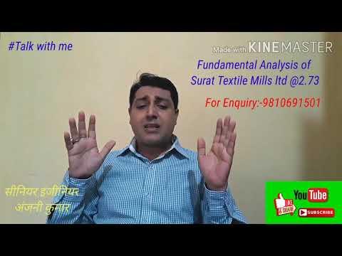 Fundamental Analysis of Surat textile mills ltd@2.73 surat textile share surat textile share news ??