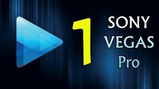 Видеоуроки по Sony Vegas Pro - #1 - Как обрезать видео?