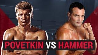 Поветкин, Хаммер и WBO | Версия Беленького