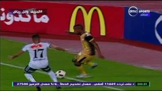 الحريف - ك.وائل رياض