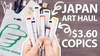 Japan Art Supply Haul - I CAN'T BELIEVE HOW CHEAP EVERYTHING WAS