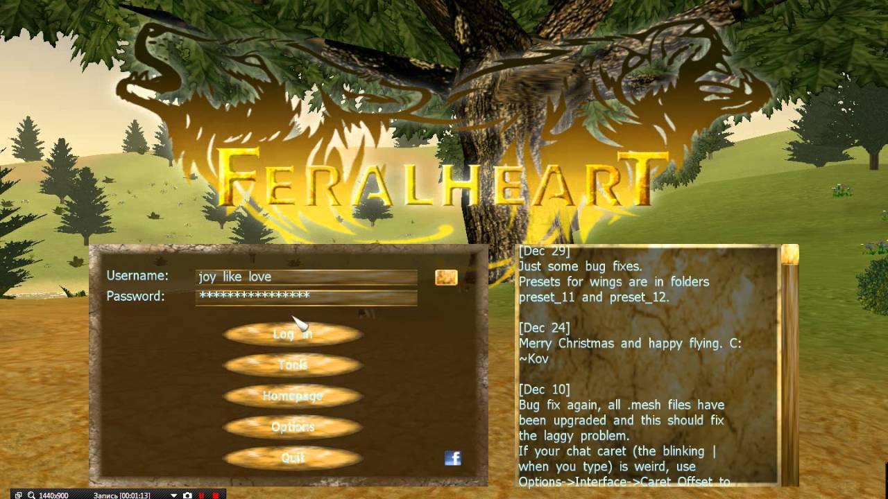 Feral heart регистрация