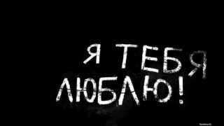 Shami ft Vaha(Depo,Kolibri,Kavabanga)-не могу без тебя(Текст песни: Vaha ... Я выставляю мир перед позором Перебираю мысли,слово в слово Снова,мне не хватает тебя..., 2013-09-10T06:36:57.000Z)