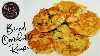 Bread Omelette | Bread Omelette Recipe | Easy Breakfast Snacks | Nashta recipe by Hinz Cooking