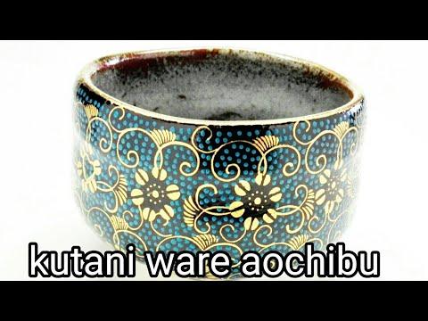 Kutani ware aochibu kutaniHyakkaen