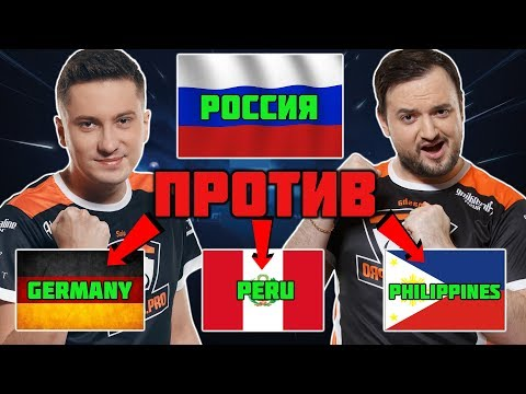 ВЫСТУПЛЕНИЕ СБОРОНОЙ РОССИИ В ГРУППЕ НА WESG | WESG Team RUSSIA Group