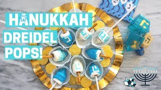 HOW TO MAKE HANUKKAH DREIDEL POPS - Chocolate Marshmallow Pretzel Dreidel Pops!