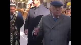 Vladimir Jirinovskiy Buhoroda Raqsga tushdi / Владимир Жириновский танцует в Бухаре