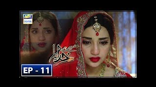Mere Khudaya Episode 11 - 1st September 2018 - ARY Digital Drama