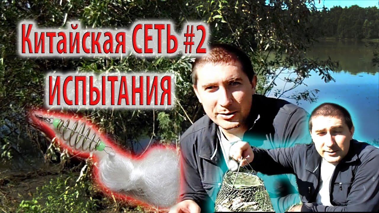 Allbiz ▻ крупнейший b2b рынок украины, договорные цены. Предложения о продаже и покупке сетей рыболовных не только в украине, но и во всем мире!