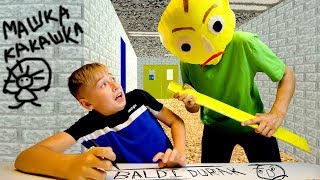Baldi's Basic in real life Challenge Baldi's animations for kids
